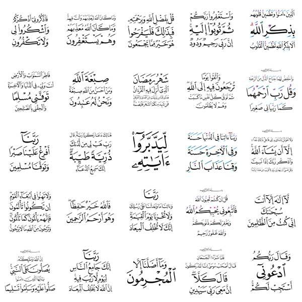 تحميل-لوحات-قرآنية-بدقة-عالية-جدا