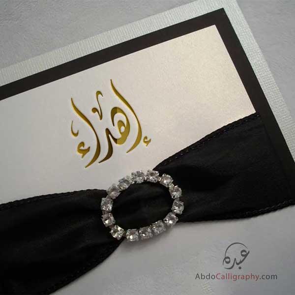 مخطوطة-إهداء-الخط-العربي-الديواني